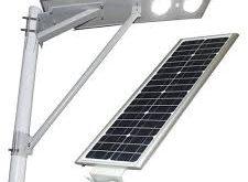 چراغ خورشیدی مسافرتی